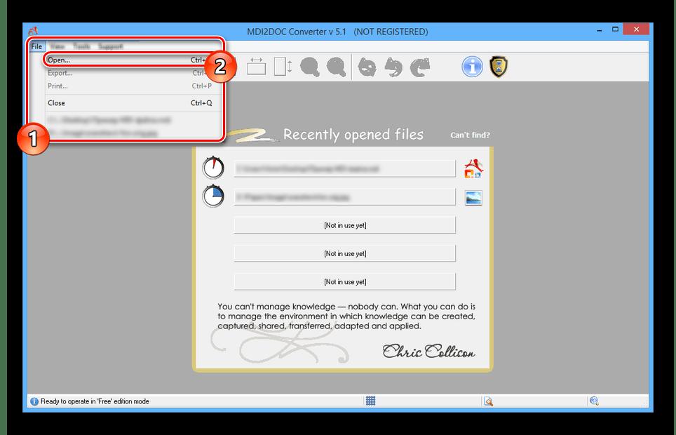 Переход к выбору файлов на ПК в программе MDI2DOC