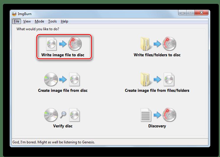 Переход к записи файлов на диск в программе ImgBurn