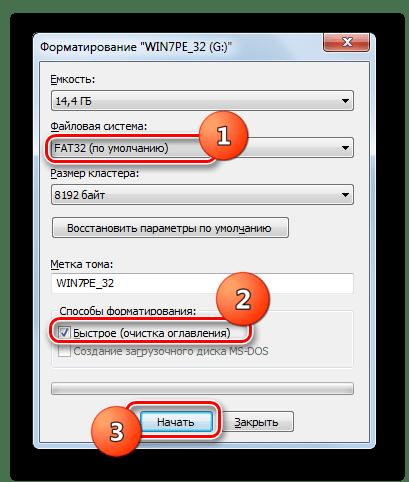 Переход к запуску форматирования в окне Форматирование в программе UltraISO