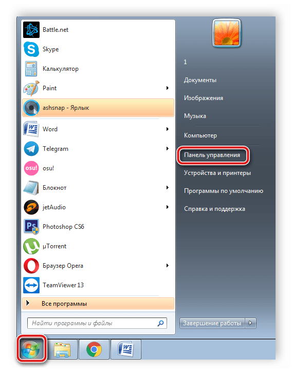Перейти в панель управления Windows 7