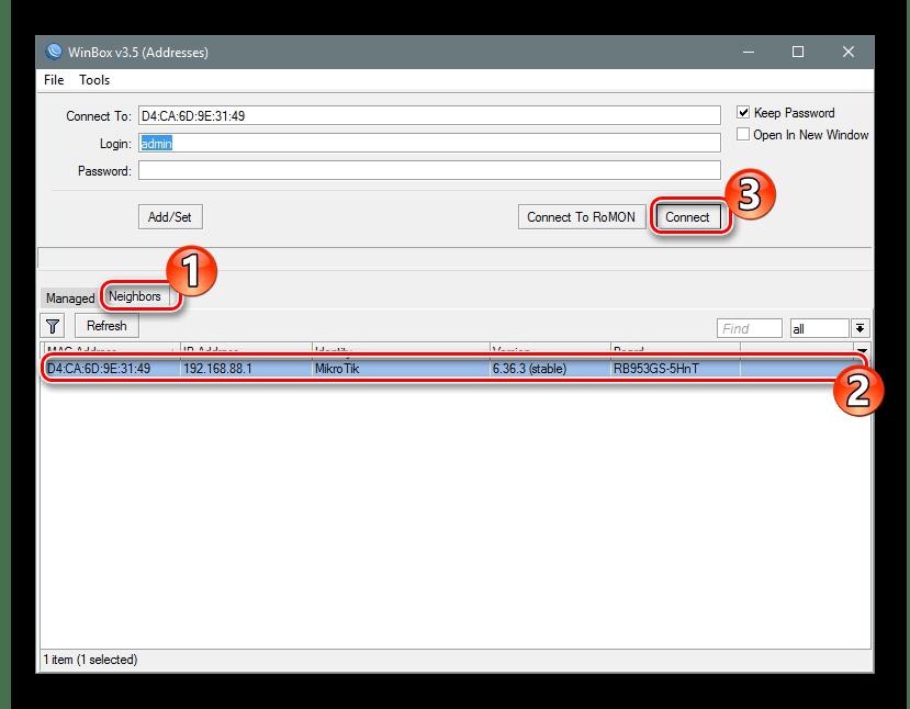Подключение к роутеру Микротик по МАС-адресу через утилиту Winbox