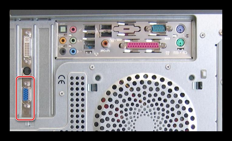 Поиск VGA-разъема на системном блоке