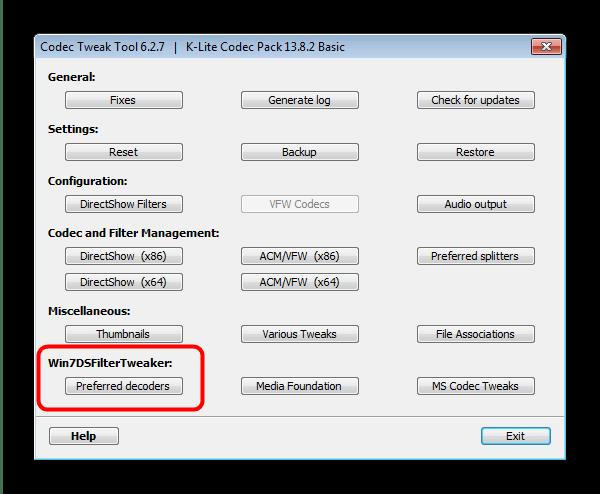 Получить доступ к установке кодеков по умолчанию в Codec Tweak Tool
