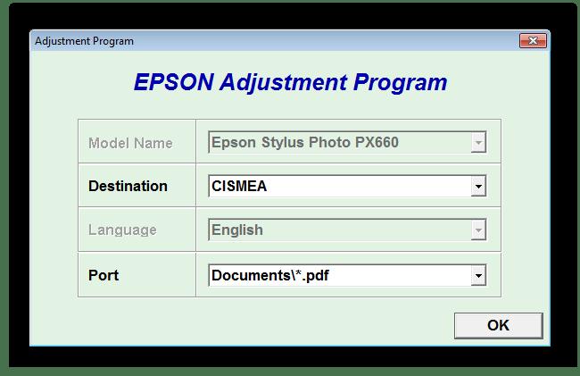 Предварительные настройки программы EPSON Adjustment Program