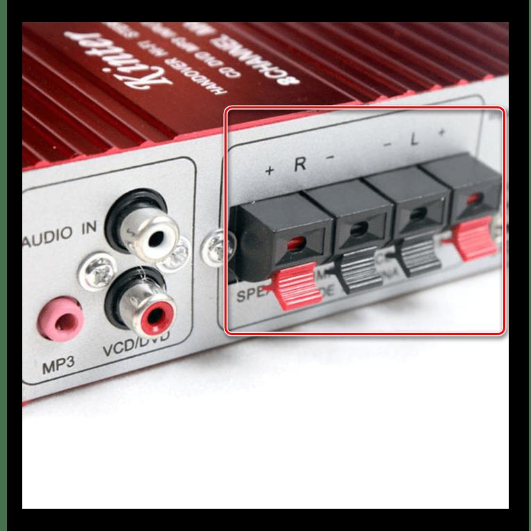 Пример контактов на корпусе усилителя звука