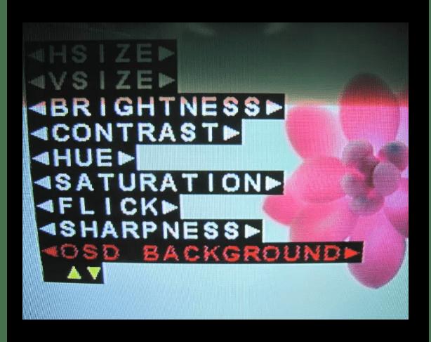 Пример меню преобразователя на телевизоре