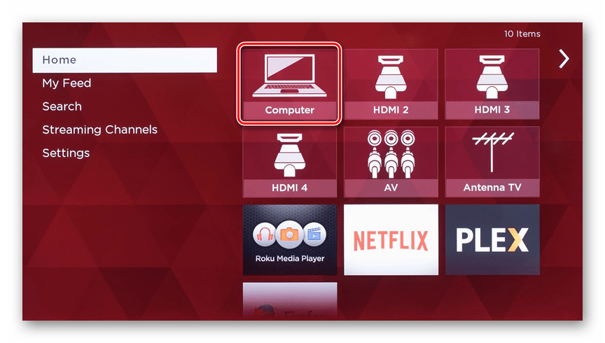 Пример меню выбора источника видеосигнала