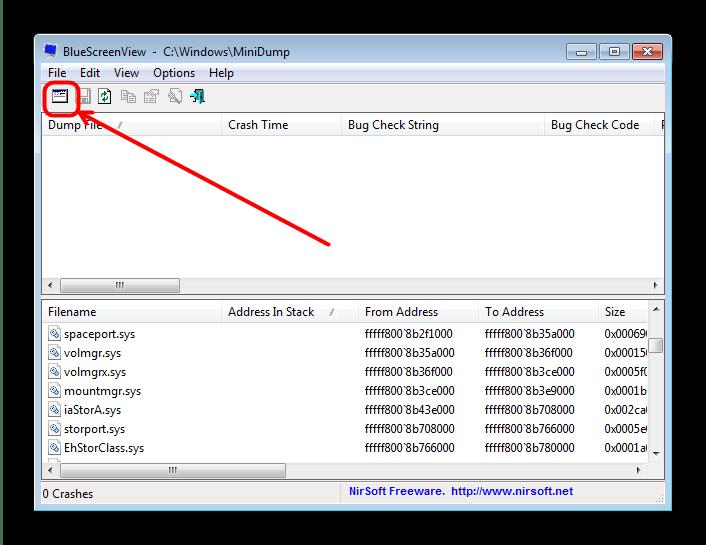 Приступить к открытию DMP-файла в BlueScreenView