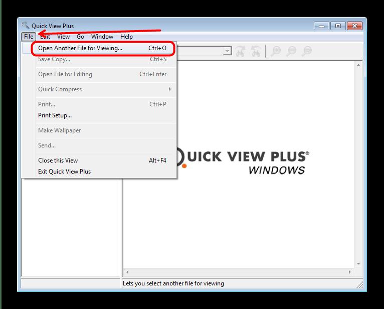 Приступить к открытию EMZ в программе Quick View Plus