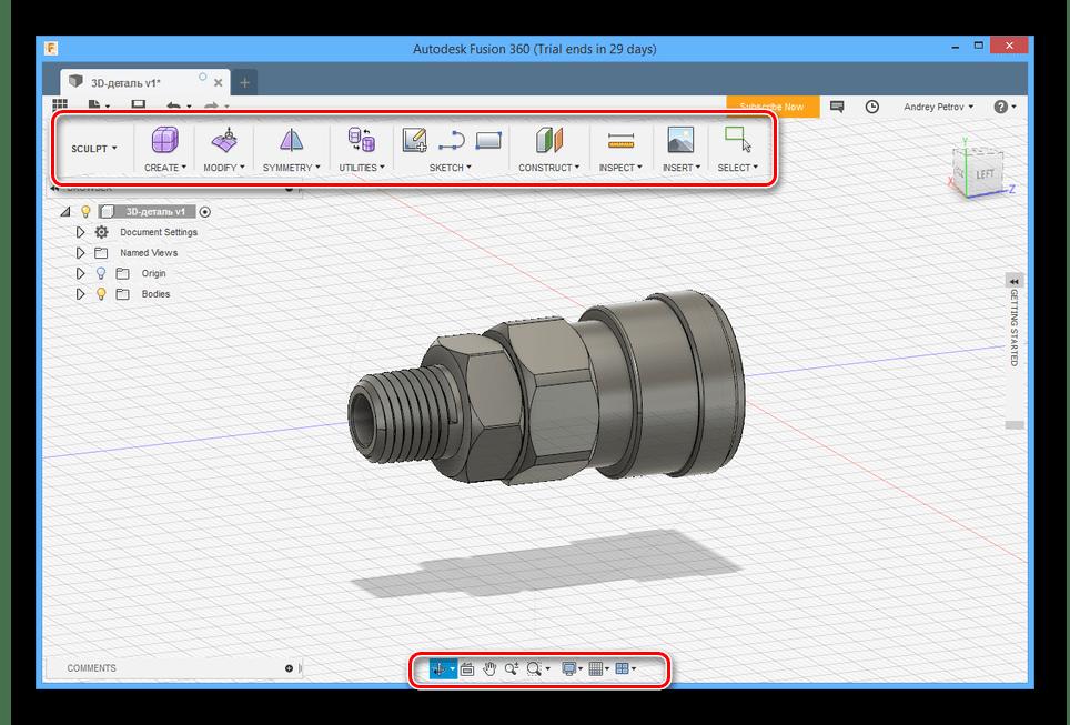 Просмотр и редактирование SLDPRT в AutodeskFusion 360