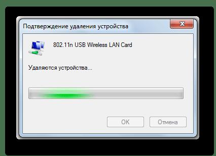 Процедура удаления сетевого устройства в диалоговом окне в Диспетчере устройств в Windows 7