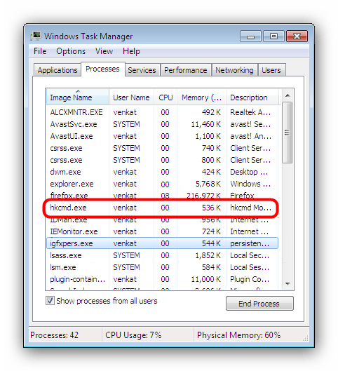 Процесс hkcmd.exe в диспетчере задач