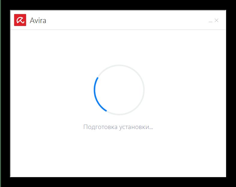 Процесс установки Avira Free Antivirus