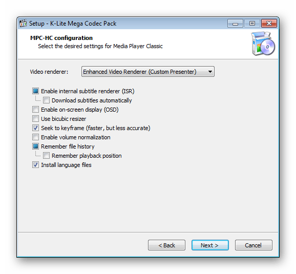 Процесс установки K-Lite Codec Pack на ПК