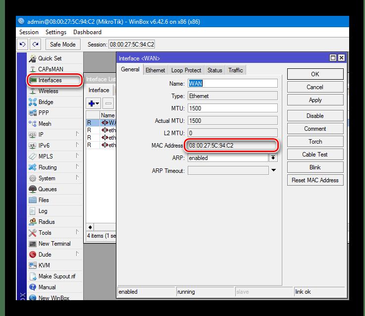 Проверка МАС-адреса сетевого интерфейса роутера Микротик