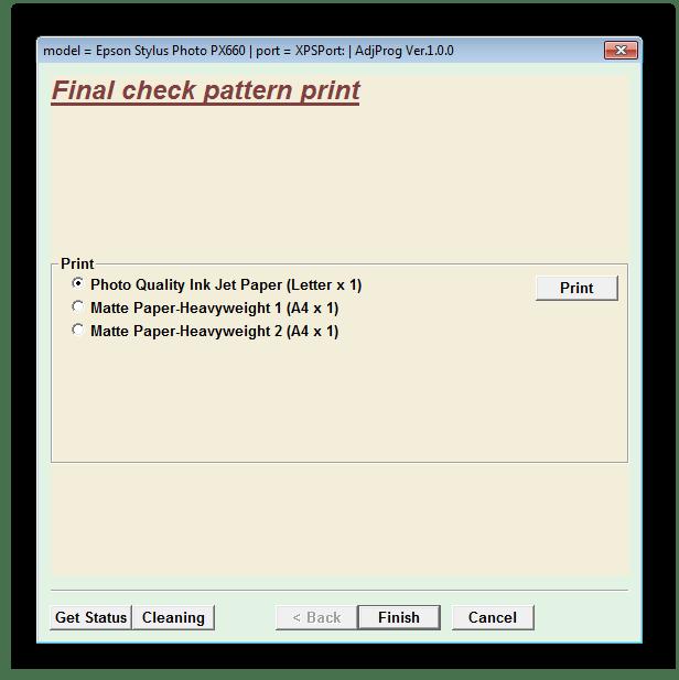 Проверка принтера EPSON Adjustment Program