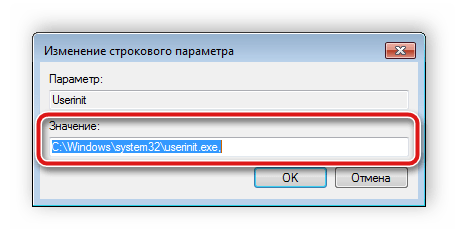 Проверка указанного пути в редакторе реестра Windows 7