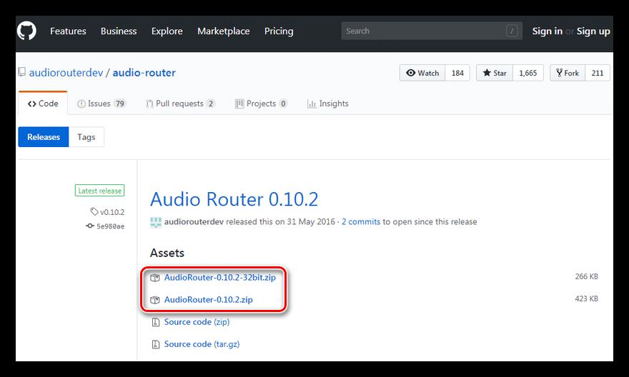 Разные версии программы Virtual Audio Cable на странице разработчика