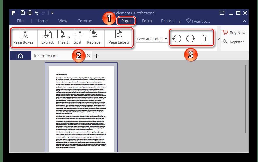 Редактирование ПДФ-листа в программе Pdfelement 6