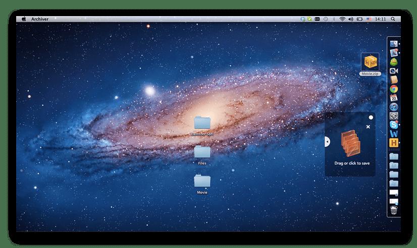 Режим работы архиватора Hamster Free Archiver для mac OS