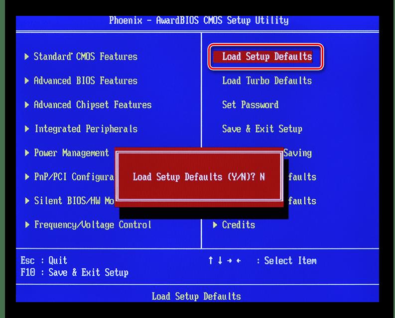 Сброс всех настроек BIOS