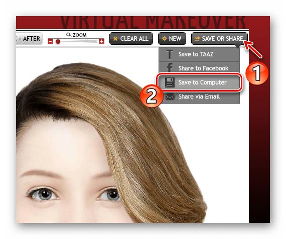 Скачивание готовой фотографии в память компьютера с онлайн-сервиса TAAZ Virtual Makeover