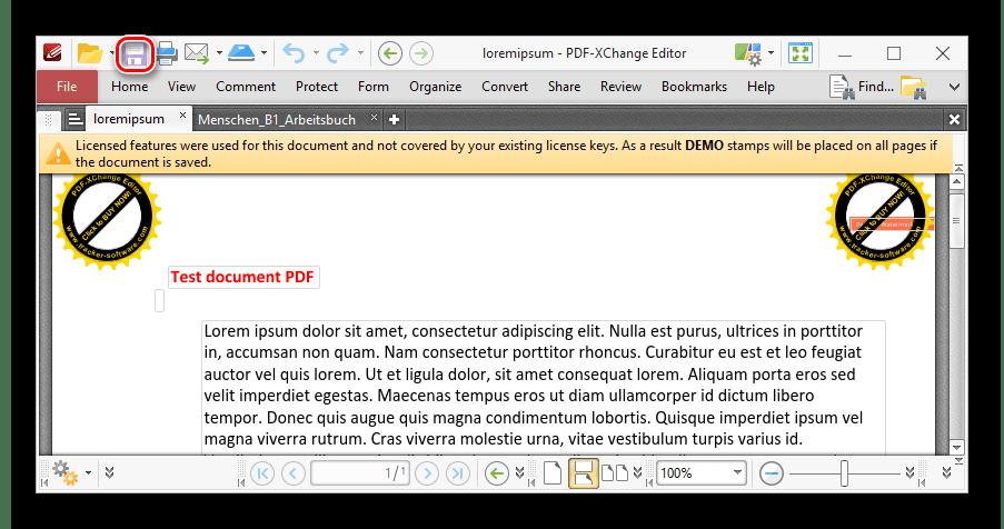 Сохранение обработанного файла в программе PDF-Exchange Editor