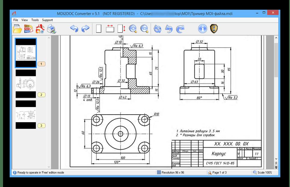 Успешно открытый файл MDI в программе MDI2DOC