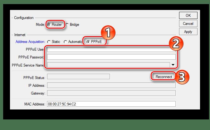 Установка параметров РРРоЕ в роутере Микротик