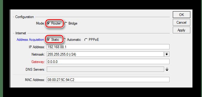 Установка параметров интернет-соединения со статическим адресом в роутере Микротик