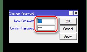 Установка пароля администратора в роутере Микротик