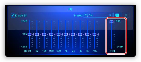 Увеличение громкости звука в Creative entertainment console