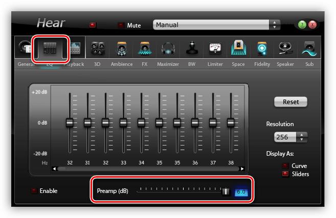 Увеличение уровня громкости звука в программе Hear