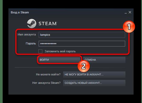 Вход в свой аккаунт Steam