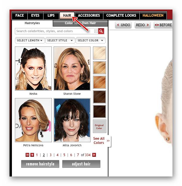 Вкладка для работы со стрижками в веб-приложении TAAZ Virtual Makeover