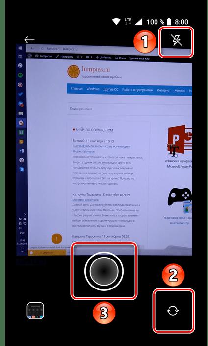 Возможности приложения Камера, встроенного в мобильную версию Skype
