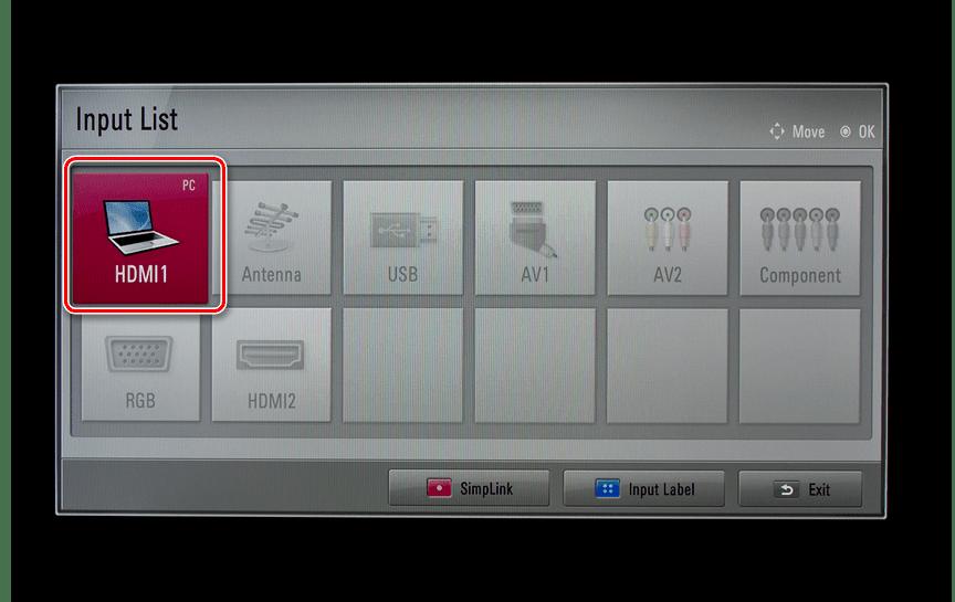 Выбор HDMI-источника сигнала на телевизоре