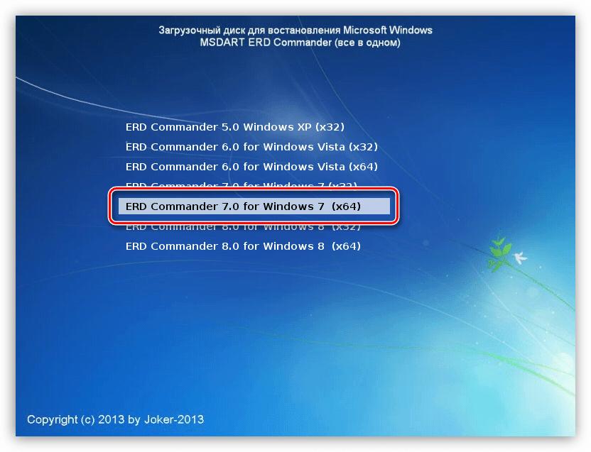 Выбор Windows 7 для при загрузке с дистрибутива ERD Commander