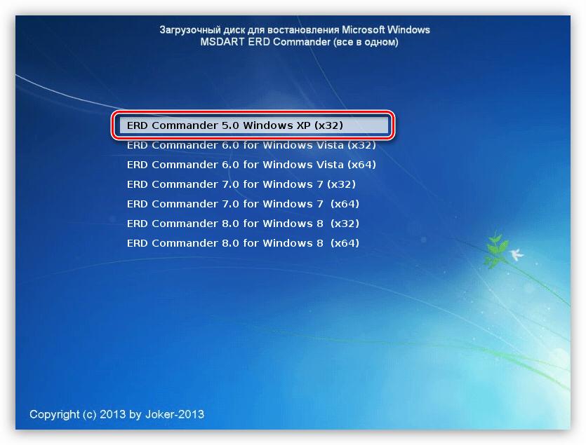 Выбор Windows XP при загрузке с дистрибутива ERD Commander