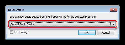 Выбор аудиоустройства по умолчанию в программе Audio Router