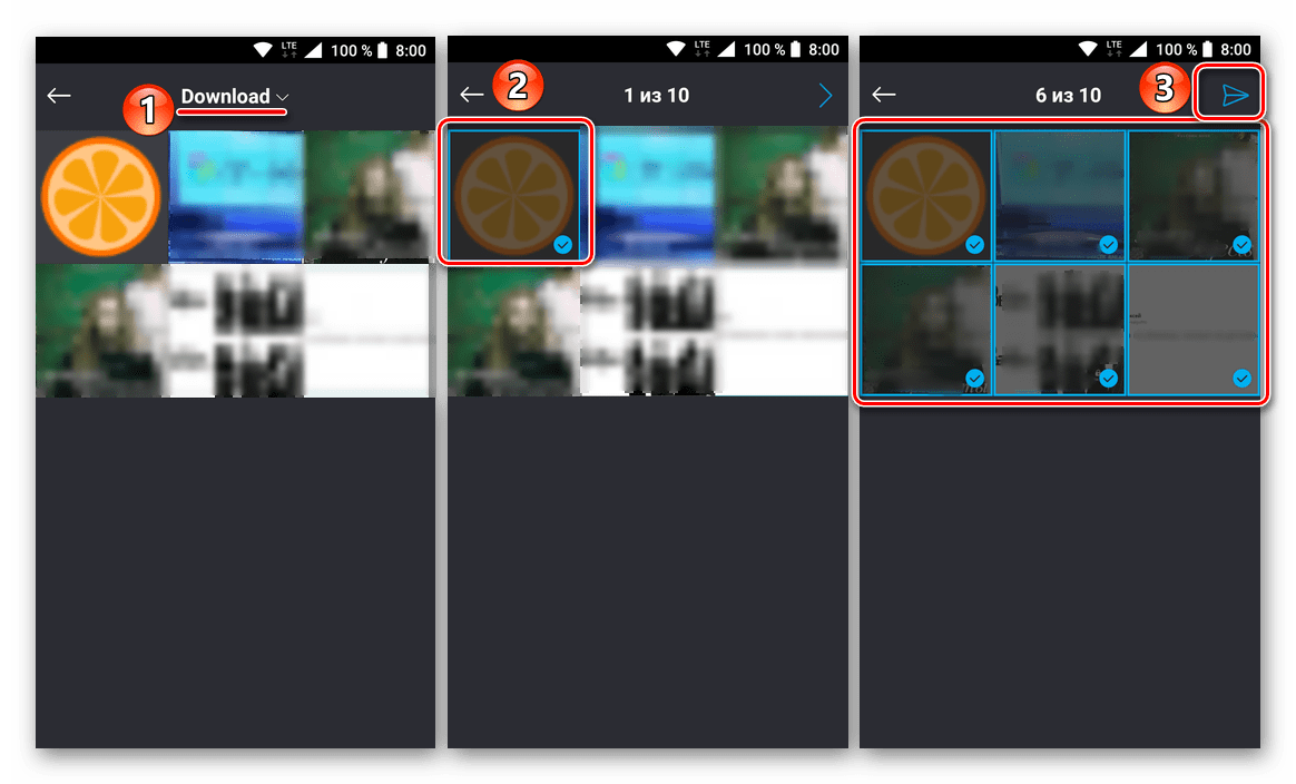 Выбор и отправка фотографий в мобильной версии Skype