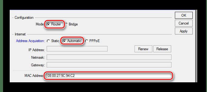 Выбор интернет-соединения DHCP в роутере Микротик