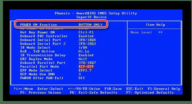 Выбор клавиши для запуска ноутбука в BIOS