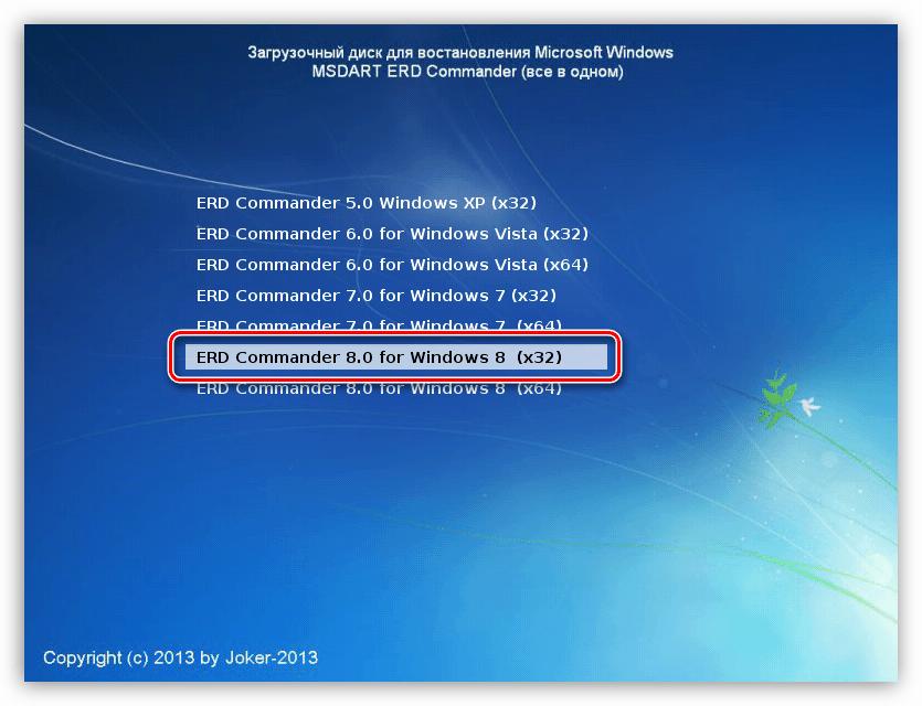 Выбор версии и разрядности системы при загрузке с дистрибутива ERD Commander