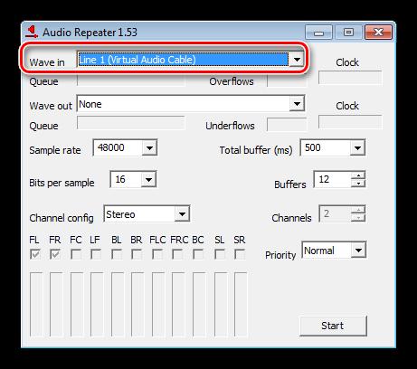 Выбор входящего аудиоустройства в программе Audio Repeater