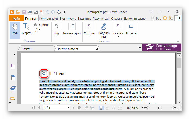 Выделение и копирование текста в программе Foxit Reader