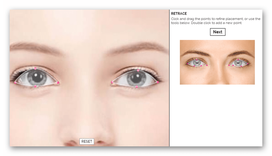 Выделение области глаз в веб-приложении Makeover