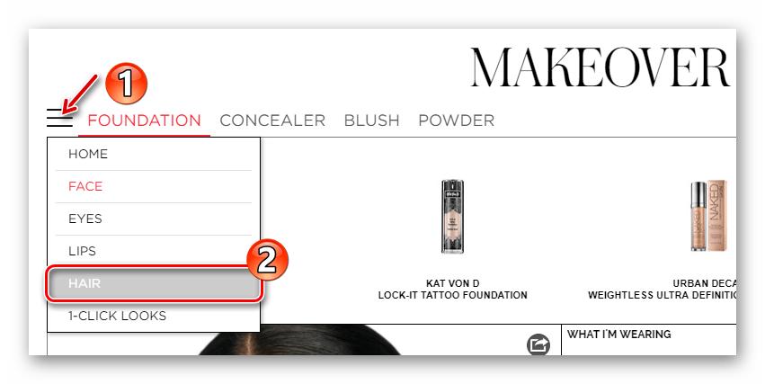 Выпадающее меню в онлайн-сервисе Makeover