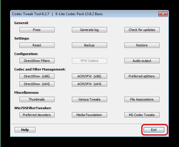 Закрыть Codec Tweak Tool после внесения изменений