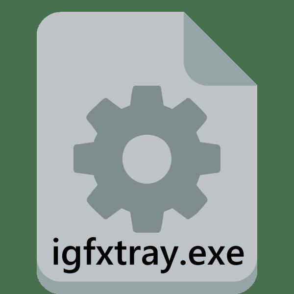 что за процесс igfxtray.exe
